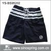 men short sportwear