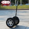Personal Electric Chariot Scooter Copyx2 (CE,ROHS,FCC)
