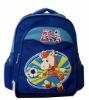 2010 New book bag