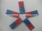 new arrival school office rubber eraser, promotional pencil eraser