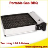 Protable gas BBQ grill - double using (LPG & Butane)