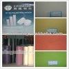 pp spunbond non-woven fabric supplier