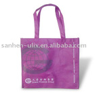 Promotional Bag, Made of Non-woven Fabric,