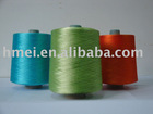 100% DYED VISCOSE RAYON EMBROIDERY THREAD(40-1000GRAMS/CONE)