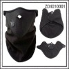 black ski snowboard mask motocycle