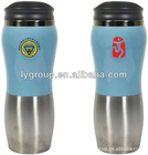 16oz stainless steel tumbler ,450ml stainless steel coffee mug ,insulated beer cup