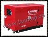 11kw diesel generator set