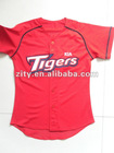 Korean KIA TIGERS Baseball Uniform Jersey Tops for Sportwear