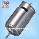 DS-5512 DC Motor