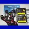 hid conversion kit 35w 55w 75w 12v 24v h1 h7 h4 h8 h10