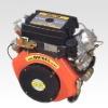 Diesel Engine R2V870