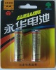 Super alkaline battery LR6 AA