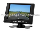 5.6 inches wired LCD Monitor for rear view system