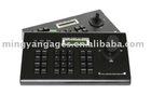 Surveillance 3-Axis PTZ Keyboard Joystick Control