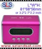 Digital Card Reader Speaker, new products for 2012, SLS-AF19