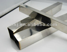 Stainless rectangle tube