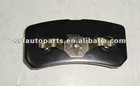 auto brake pad used for mitsubishi pajero V73 MR510544