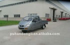 New 2012 Tricycle Cargo (item:SD650ZH-2(SD800ZH))