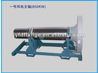Carbon steel main shaft