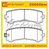 High quality brake pad for Fiat