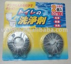 Toilet Bowl Cleaner.Non-para Toilet Bowl Cleaner with screen.