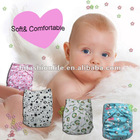 Beautiful Polyester Modern Cloth Nappy baby Washable