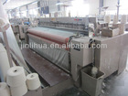 medical gauze weaving machine