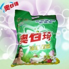 Bulk detergent powder laundry detergent