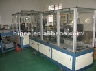 120 pcs/min High speed Automatic QY120-III PVC Wine Cap Making Machine