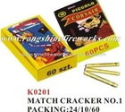 MATCH CRACKER NO.1