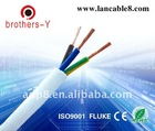 RVV electrical cable