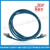 Blue Networking Jumper wire cable cat5e