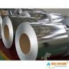 1200mm hot dip galvanized steel coil