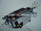 HD45 Series Single-Phase Motor