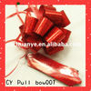 Gift packing pompom pull bow decoration