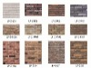 Decoration Pattern Wall Bricks