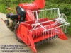 FC rice combine harvester/ sheller machine