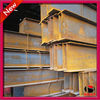 JIS SS400 structural China sale H shaped steel