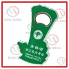 Plastic Bottle Opener