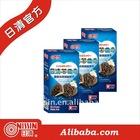 Nissin Xing Cookies