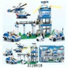 plastic kids funny police city blocks toys set (541 pcs)