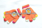 Colorful Winter Magic Gloves 2012