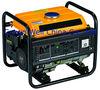 1500W single phase EPA gasoline Generator