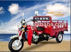 HG110ZH-2 (F1) three wheel motorcycle