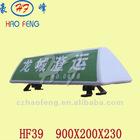 HF39 light box