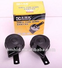 2012 high quality Electronic Car Horn HM-SHELL TYPE HORN
