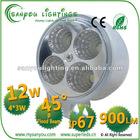 E-mark 12W led work lamp auto led light