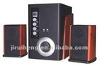 2.1ch multimedia home speaker