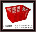 plastic vegetable storage basket