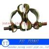 YuTong scaffolding coupler